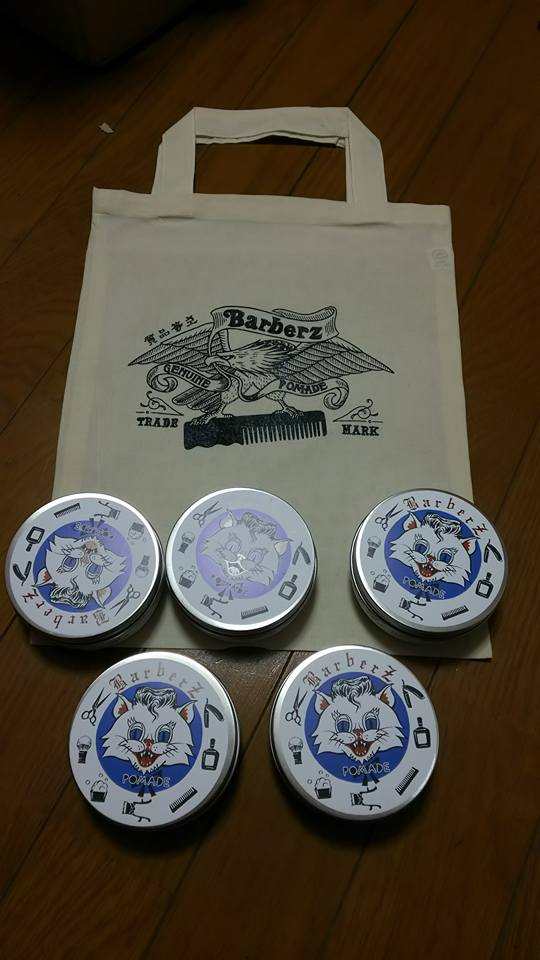 barberzpomadeoriginal