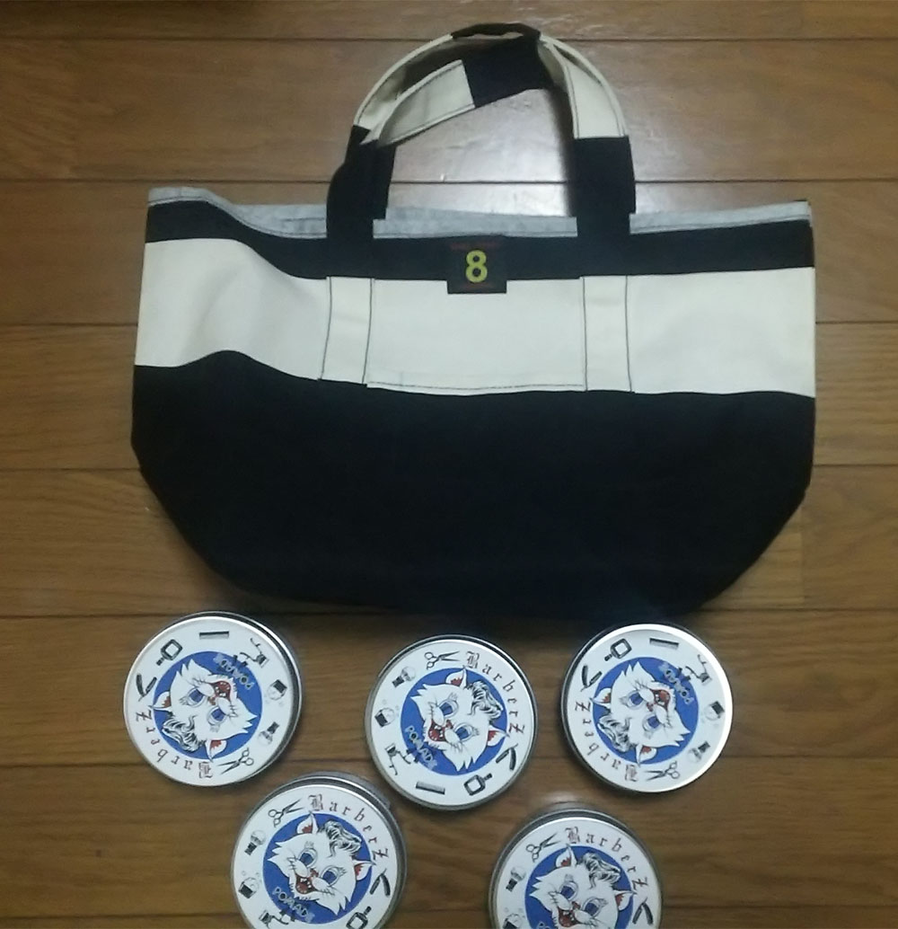 barberzpomadeoriginalwithbag