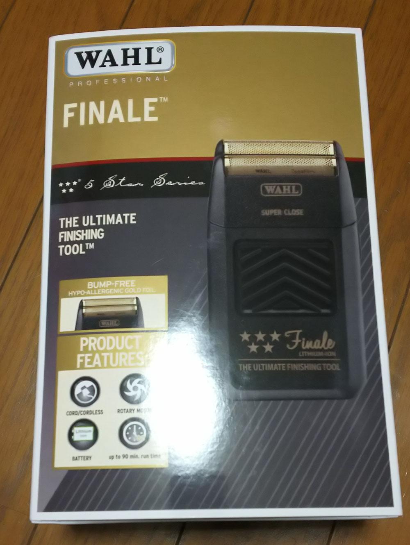 Wahl Professional 5Ster Finale Black Shaver
