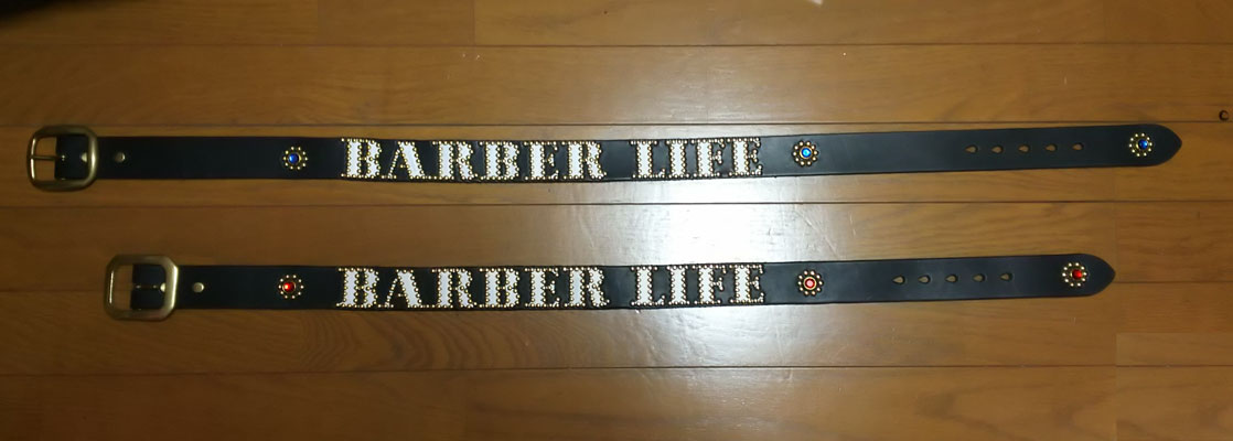 BarberLifeベルト