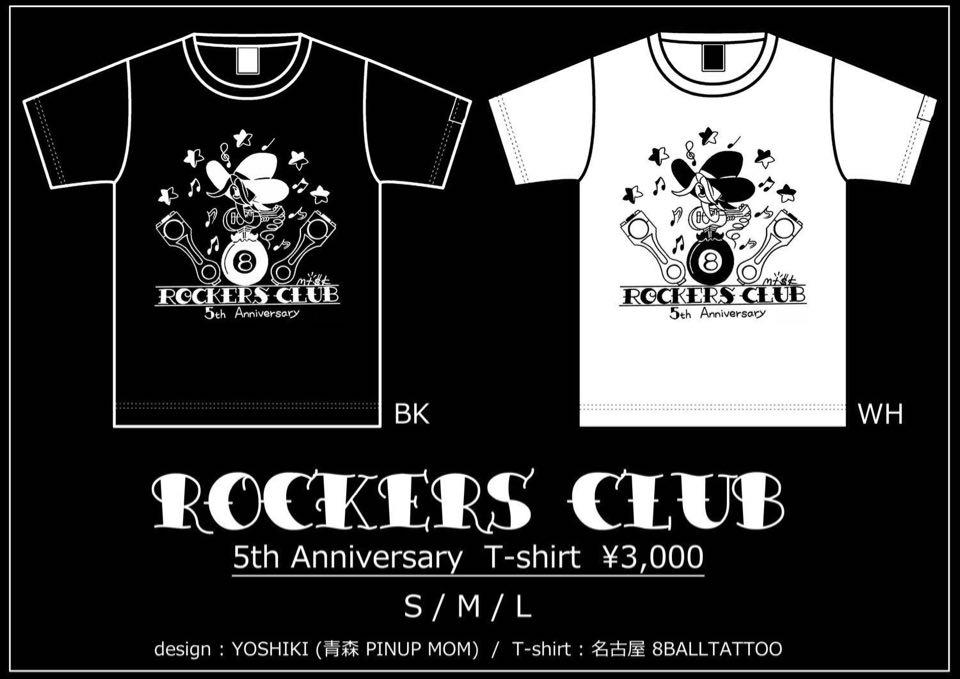 ROCKERS CLUB Tシャツ