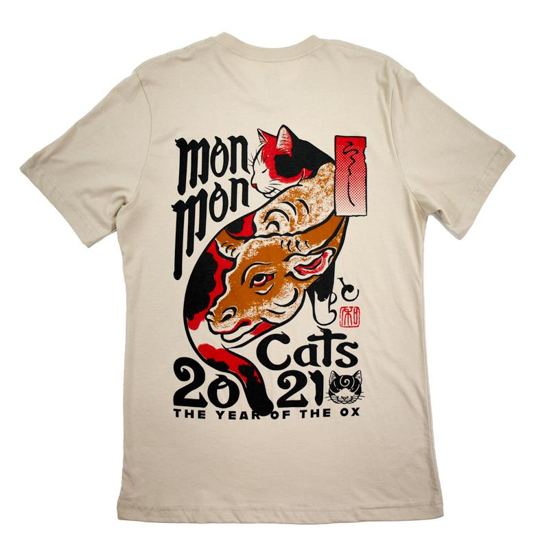 MonmonCats Year of the Ox Tee - Tan